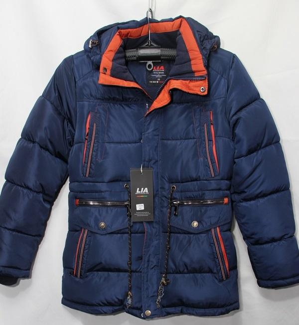 Куртки подростковые LIA оптом 65370142 1761-18
