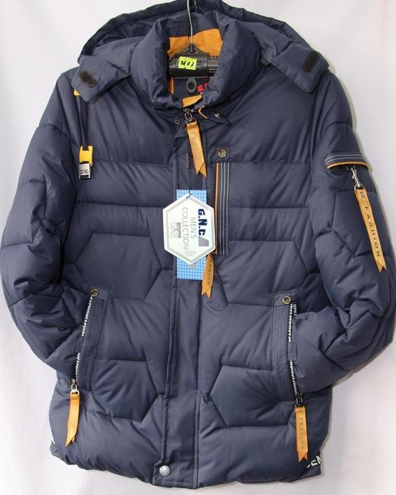 Куртки зимние мужские оптом 90623745 E-43-3