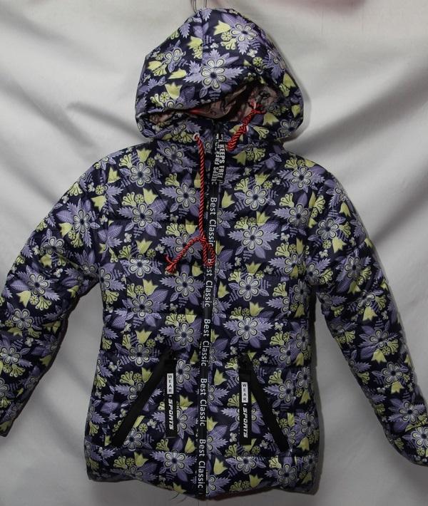 Куртки детские оптом 28946130 03-58