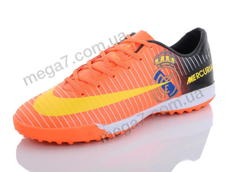 Футбольная обувь, Enigma оптом A79-2 orange
