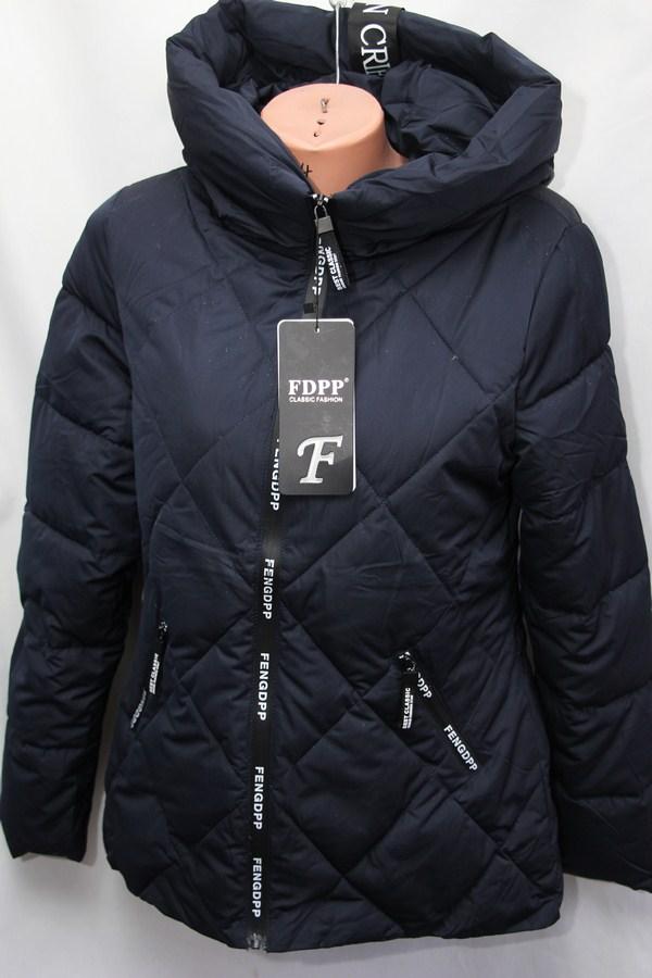 Куртки  женские оптом 1903286 5596-2