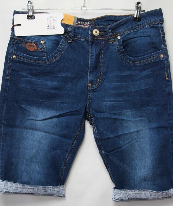 Шорты джинсовые мужские батал оптом 40512973 6011