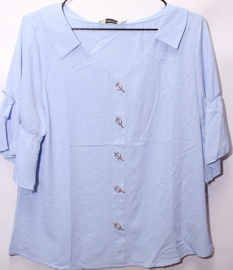 Блузки женские Yesen Китай оптом 29516308 А903-21