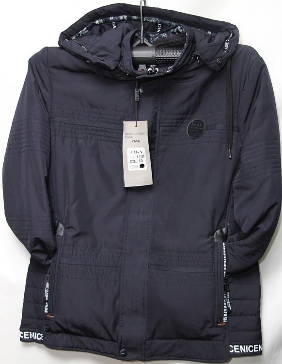 Куртки мужские ZAKA оптом 74036192 E-1703-1