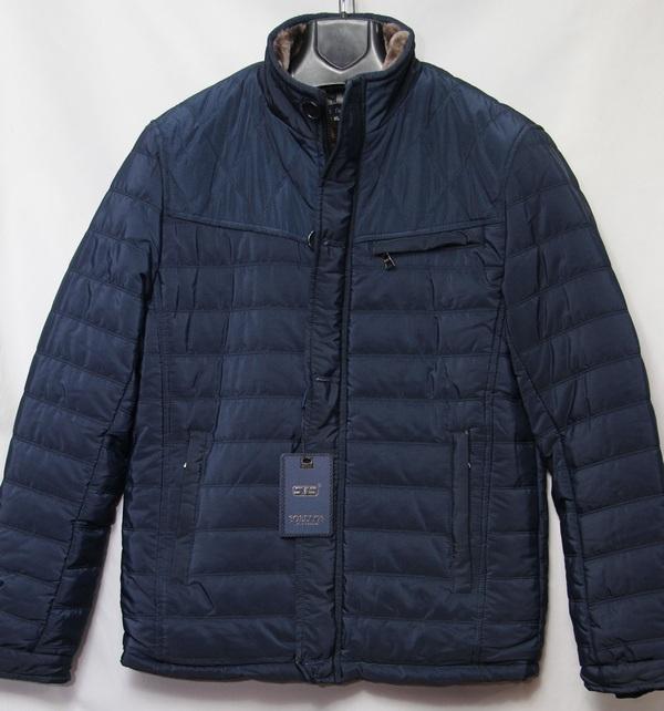 Куртка SOELUOS зимняя мужская оптом 96053841 XW8015-2A