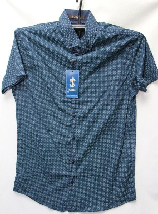 Рубашки мужские Турция оптом 2004523 3636-58