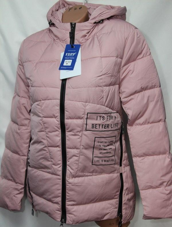 Куртки женские оптом 2602859 15-1