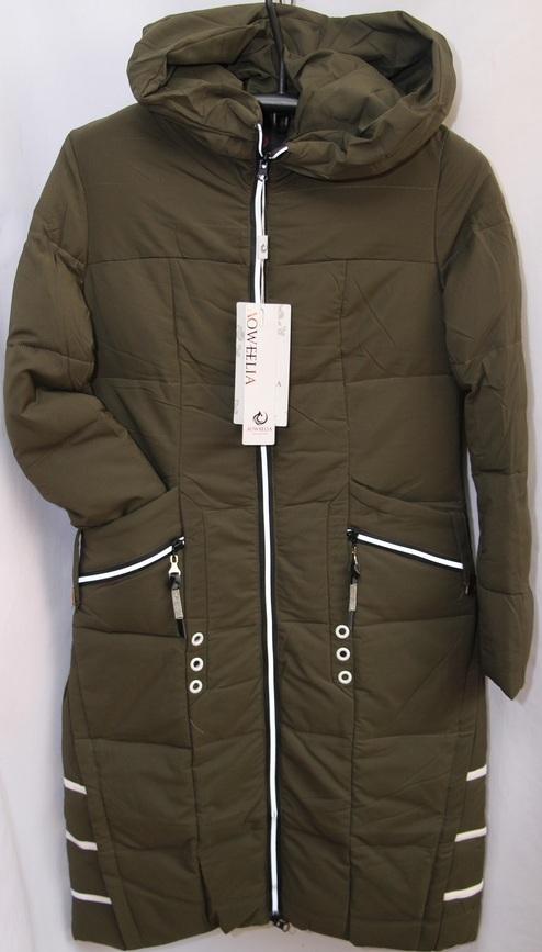 Куртки женские AOWEELIA оптом 19091209 1799-2