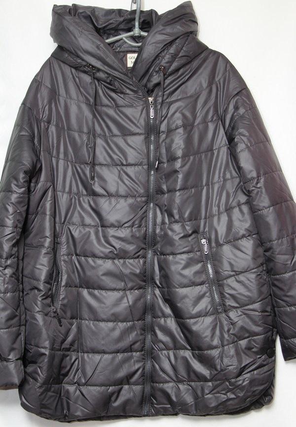 Куртка женская весенняя оптом  20033493 619-6