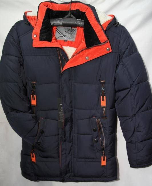 Куртки мужские  зимние оптом 26804751 006900-2