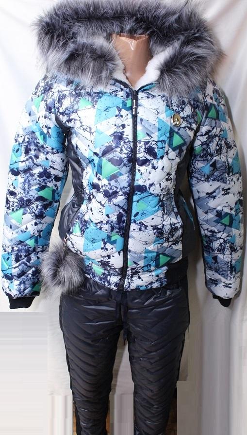 Лыжные костюмы женские оптом 91587423 9576-105