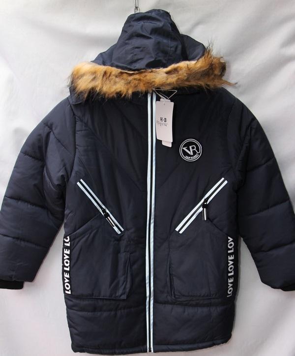 Куртки подростковые H.B. оптом 71962458 F17-12-1