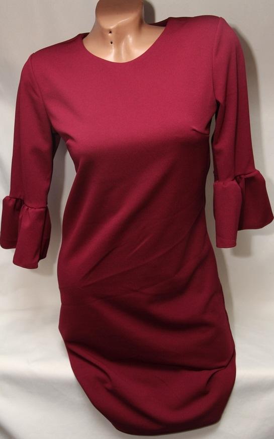 Платья женские оптом 18642950-11