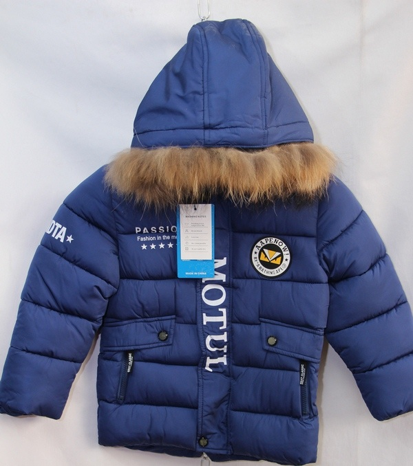 Куртки детские зимние оптом 20091076 05-1