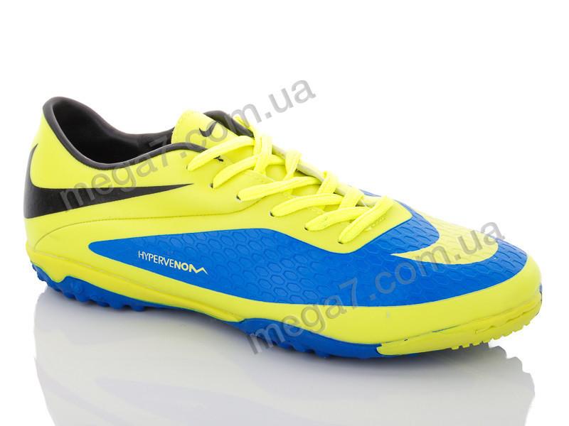 Футбольная обувь, Enigma оптом 1029-2-3