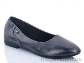 Балетки, QQ shoes оптом 613-2 уценка
