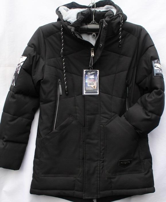Куртки мужские зимние Kaida оптом 18926350 K-20-72