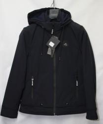 Куртка DSQY мужская оптом (BLUE) 21749865 1796