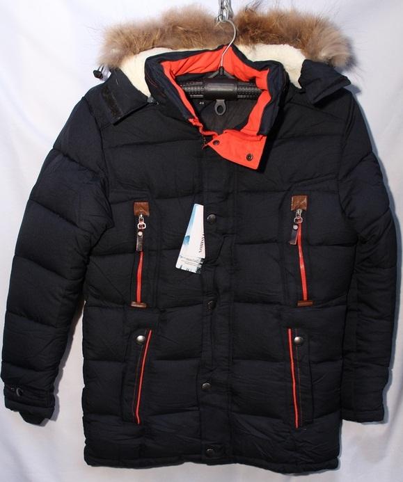 Куртки юниор Jiaxin зимние оптом 15039876 17-1