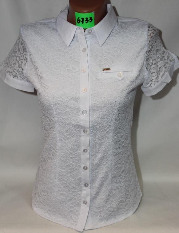 Блузы школьные оптом 54307291 6733-1