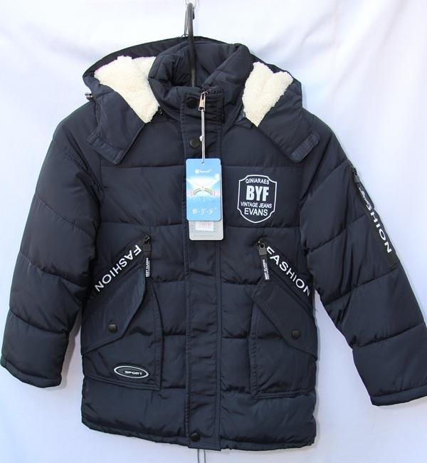 Куртки детские оптом 19095546 1201-2
