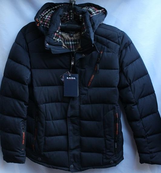 Куртки мужские KAIDA оптом 09175634 K-24-2