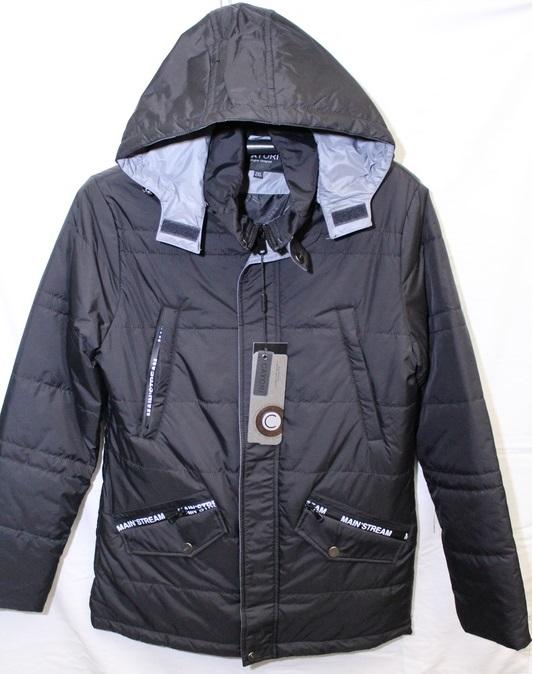Куртки мужские оптом 14503697 6604-7