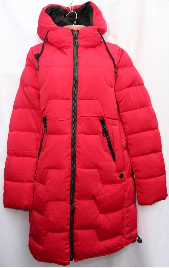 Куртки женские SAINT WISH оптом 38691240 828-2