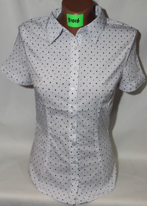 Блузы школьные оптом 2506636 91016-1
