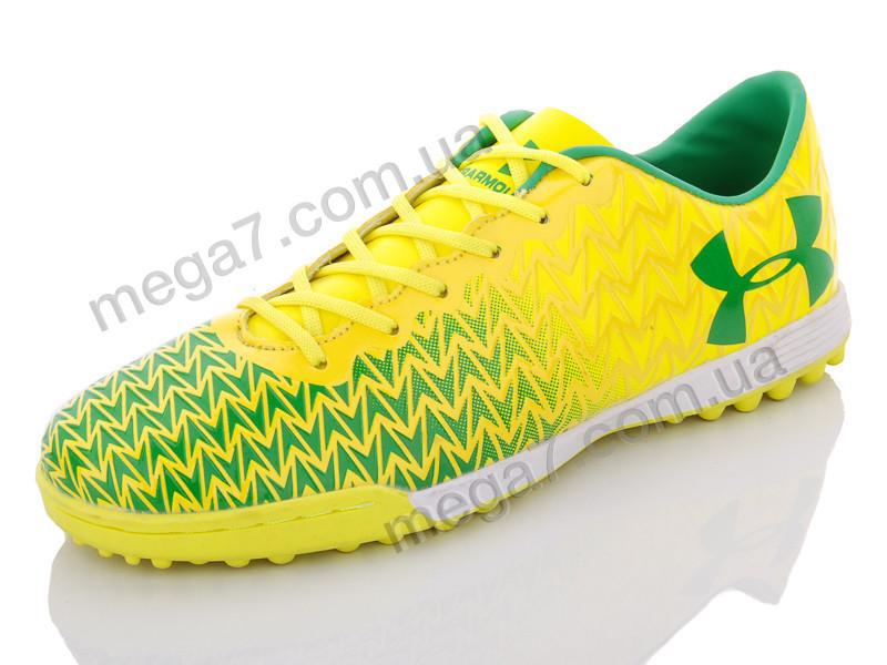 Футбольная обувь, Enigma оптом 1613A-4