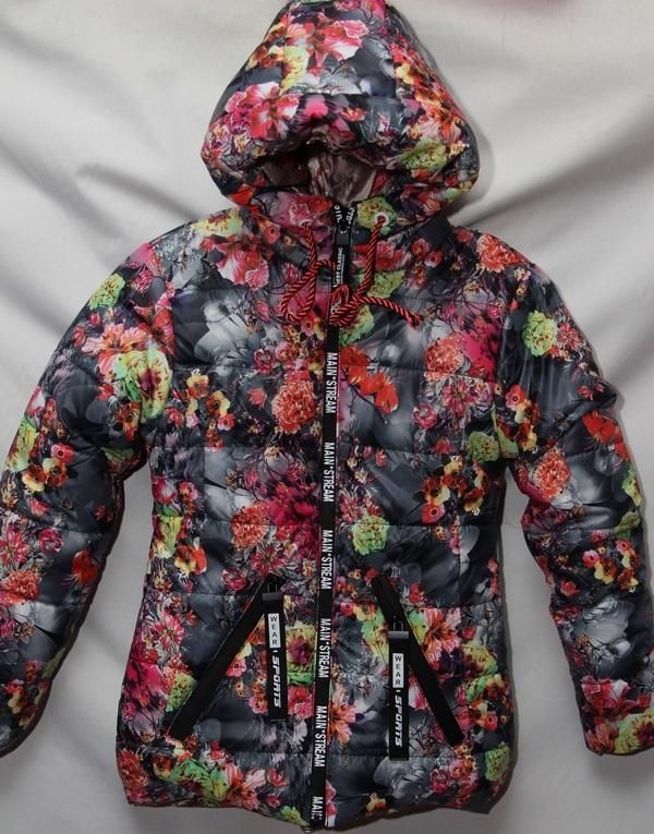 Куртки детские оптом 13705268 03-59