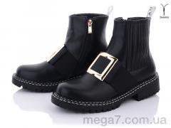 Ботинки, Love-L&M-ZDW оптом A994-1