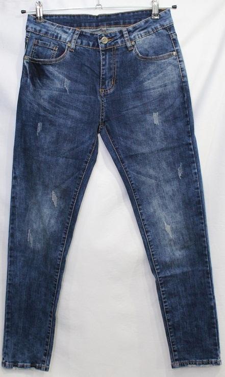 Джинсы женские New Jeans оптом 50791642 8332