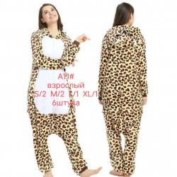Ночные пижамы женские оптом 52713869 А11 -20