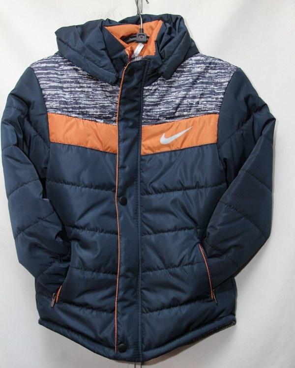 Куртки детские оптом  16035545 5163-13