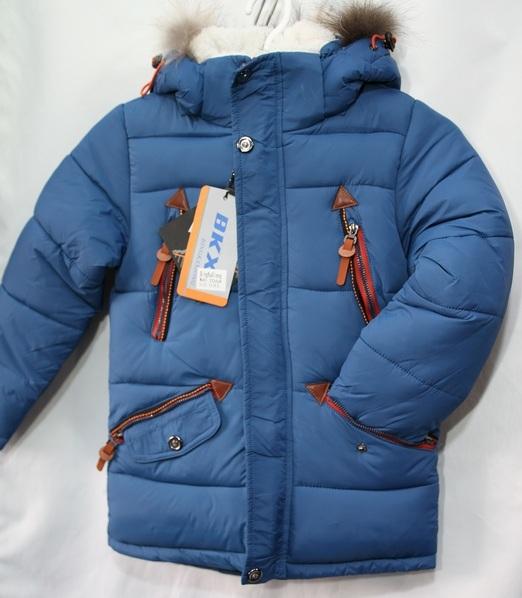 Куртки детские оптом 1409833 5246-75
