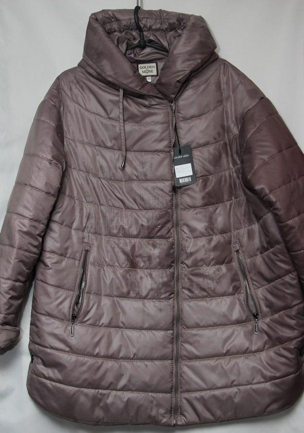 Куртка женская весенняя оптом  20033493 619-3