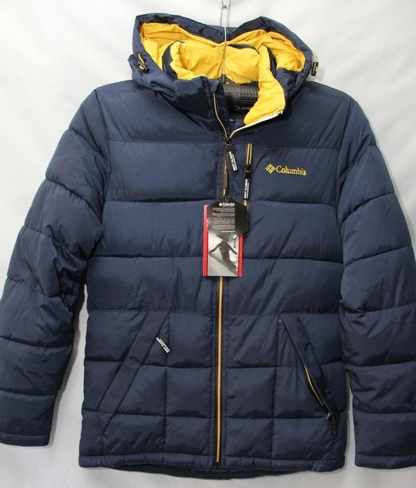 Куртки мужские  оптом 16081256 Y-16-1