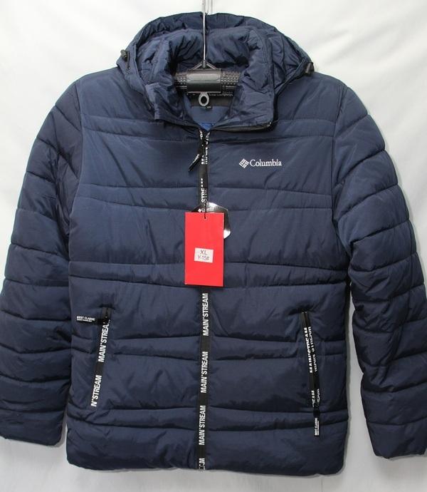 Куртки мужские  оптом 16081256 Y-15
