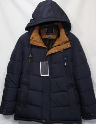 Куртки BLACK WOLF мужские зимние оптом 61257489 17-7