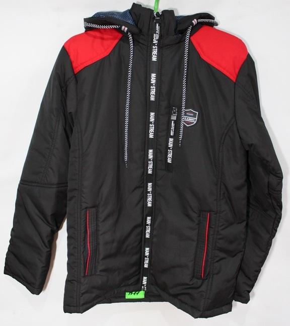 Куртки детские на мальчика оптом 61932875 907-5
