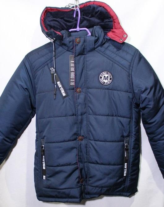 Куртки детские Турция оптом 30847265 23-1
