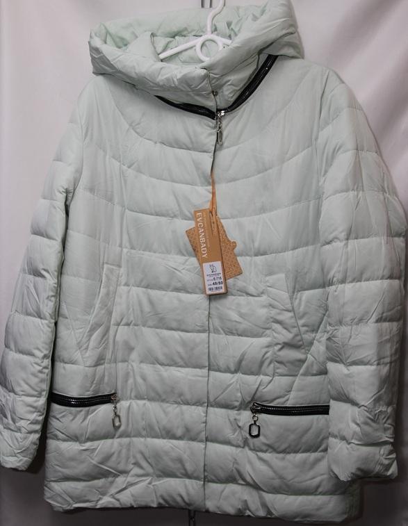Пальто женское ECANBADY оптом 17071421 715-5