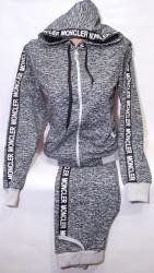 Спортивные костюмы женские оптом 41086273 К001-1
