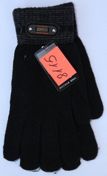 Перчатки мужские Classic оптом 41073865 8115-1