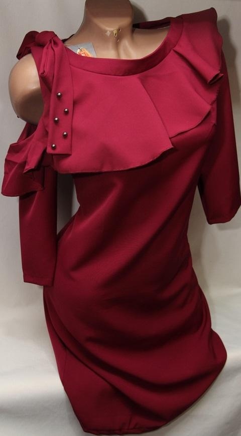 Платья женские оптом 18642950-3