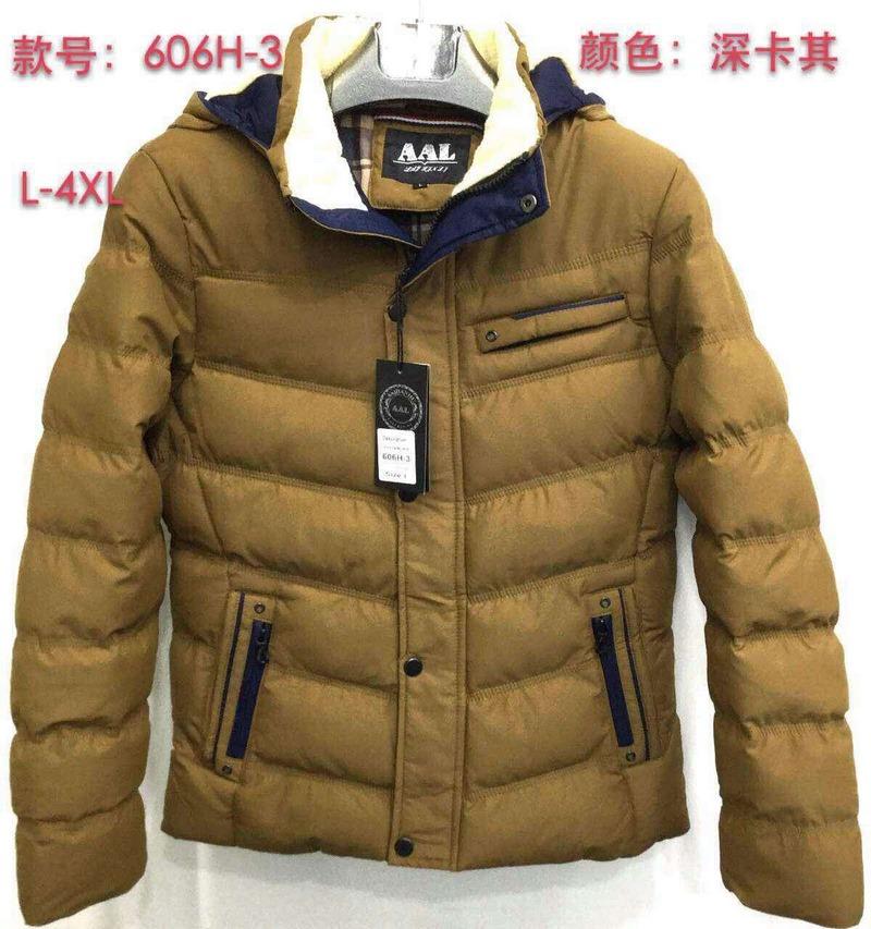 Куртки мужские AAL зимние  оптом 19754280 606H-3-91