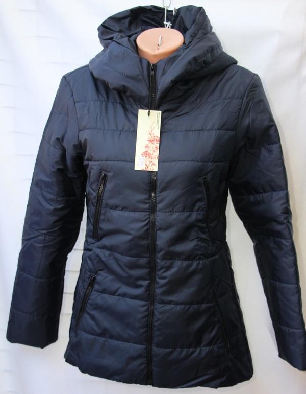 Куртки женские оптом 67098345 005-5