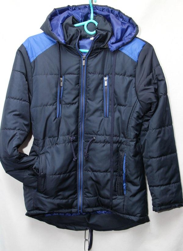 Куртки Юниор оптом  16035545 5181-14