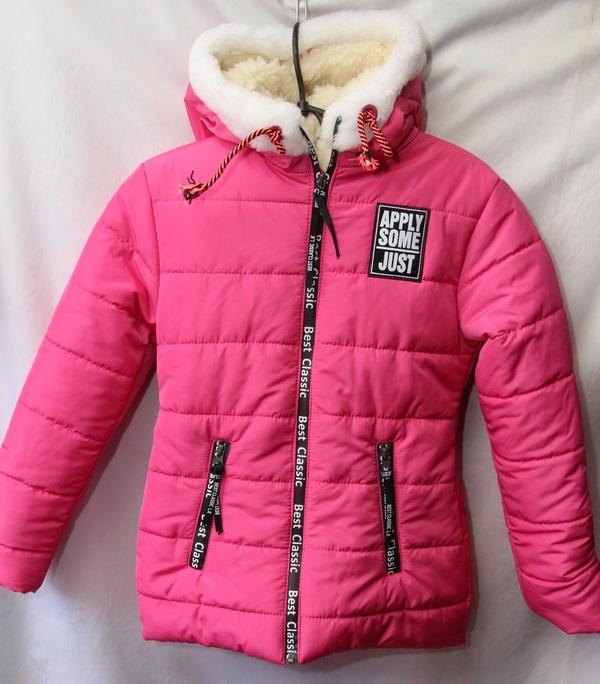Куртки детские оптом 03879124 1081-3